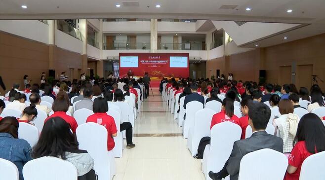 中国人民大学丝路学院在苏成立 靳诺刘伟周乃翔等出席揭牌仪式3