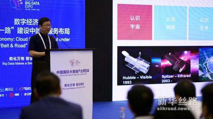 2018数博会复旦大学上海市大数据重点实验室主任朱扬勇先生
