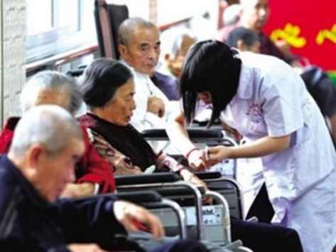 养老服务市场迎扩大开放年 十万亿级市场引资本角逐