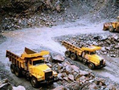 多重税收严重阻碍尼日利亚采矿业发展