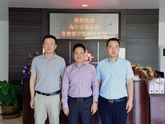 海宁市商务局、联合国工发组织中国南南合作中心考察泰中罗勇工业园