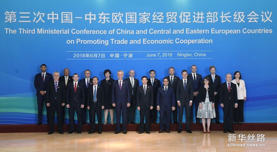 6月7日,第三次中国-中东欧国家经贸促进部长级会议在浙江省宁波市举行。这是与会各方代表会前合影。新华社记者 黄宗治 摄