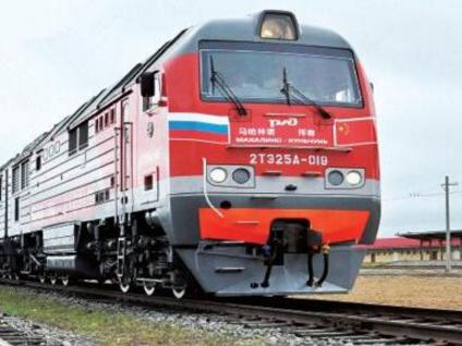 中俄珲马铁路货运量呈稳步增长态势