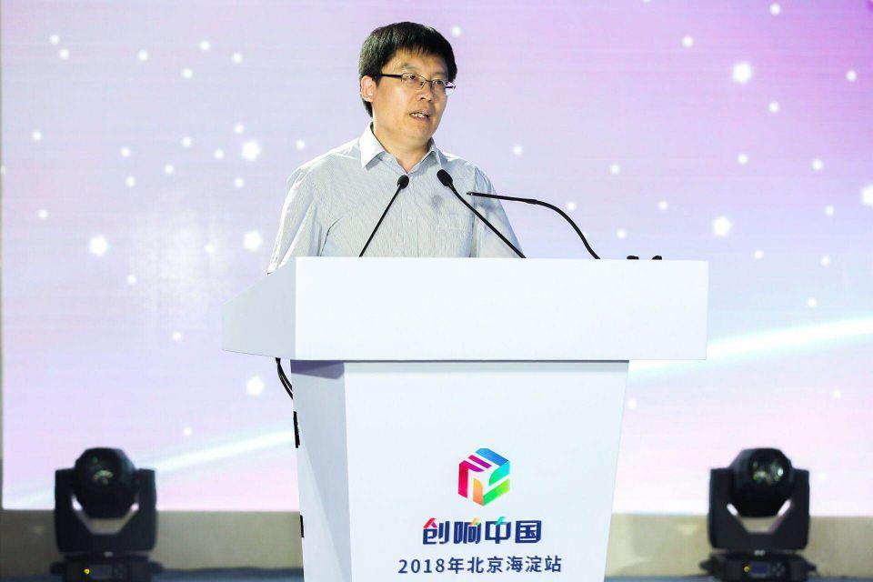 国家发改委高技术司副司长 朱建武致辞