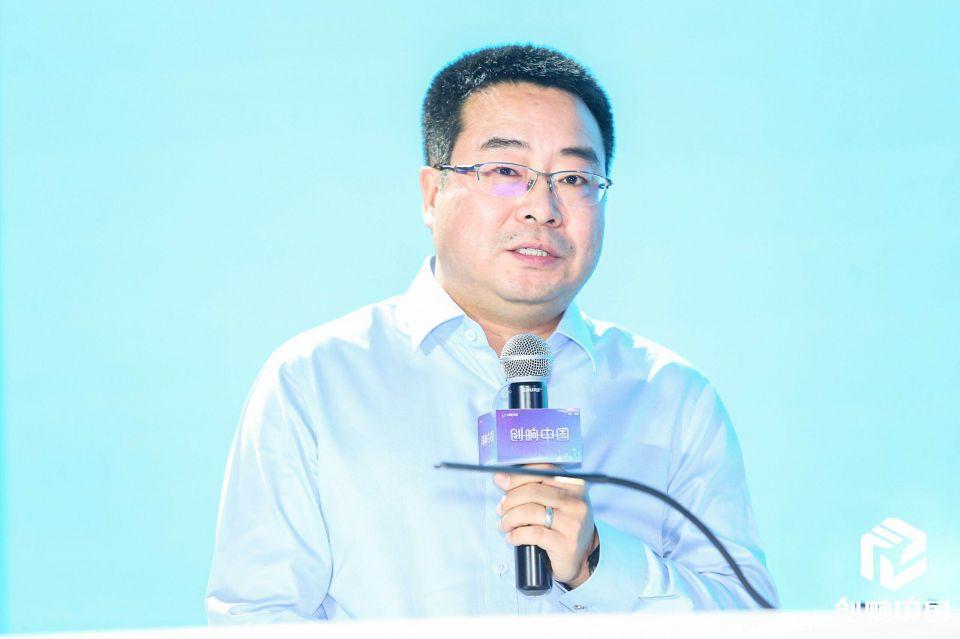 拉卡拉集团董事长 孙陶然 演讲