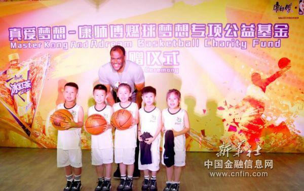 NBA球星大卫·罗宾逊与桐柏路小学学生代表合影