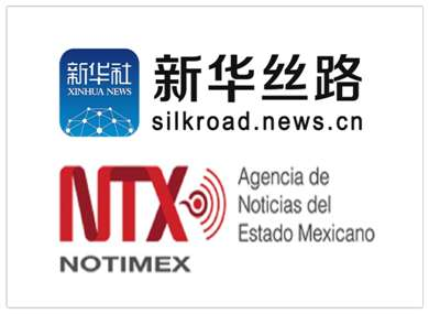 """中经社与墨通社签署""""一带一路""""经济信息合作协议"""