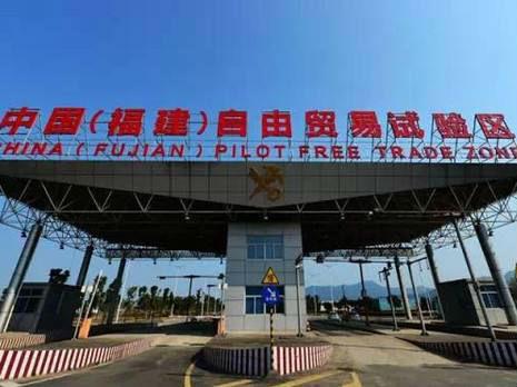 福建自贸区出台深化两岸经济合作的多项举措