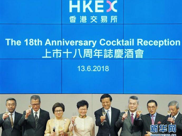 林郑月娥:香港将吸引更多国际知名企业上市