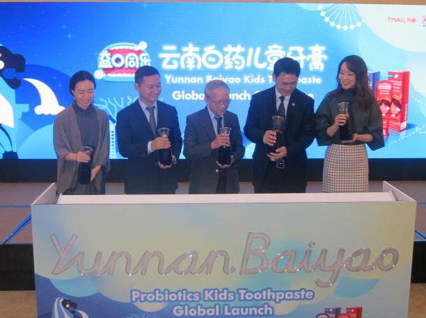 民族品牌云南白药在新加坡推出儿童牙膏