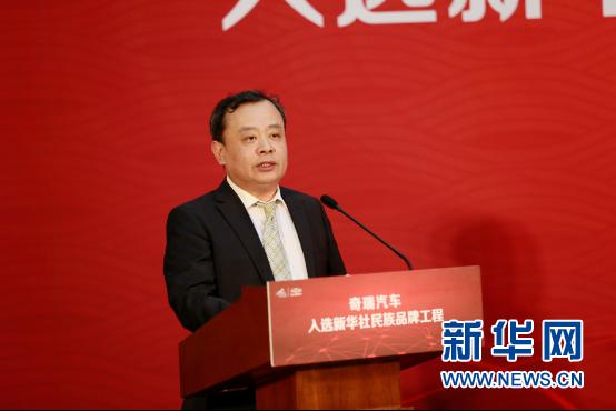 中国国际贸易促进委员会汽车行业分会、中国国际商会汽车行业商会会长王侠致辞