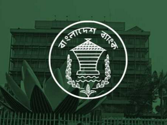 孟加拉国7家国有银行面临资金短缺