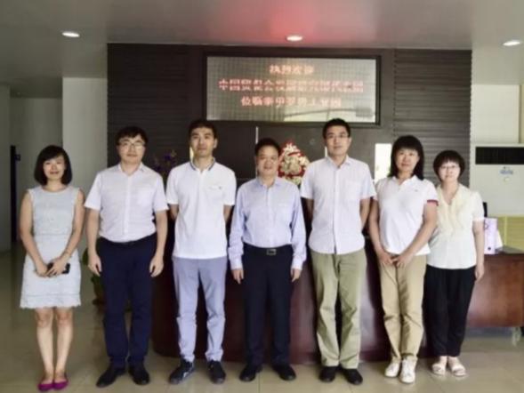 中国贸促会发展研究部代表团考察泰中罗勇工业园