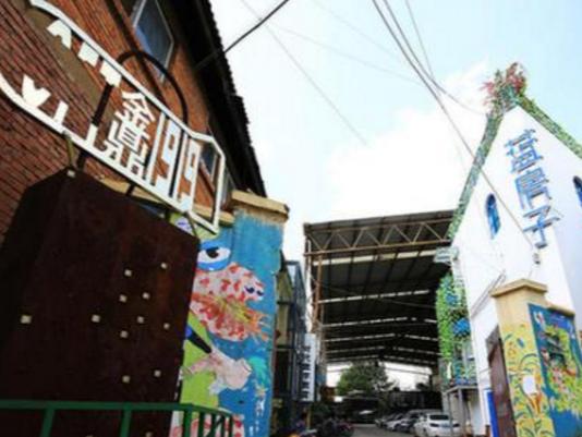 """昆明被认定为""""国家文化出口基地"""" 已建成21个文化创意产业园"""