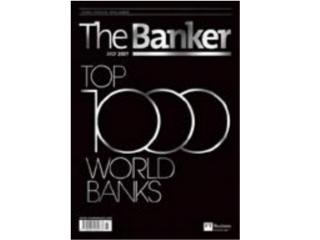 中国四大银行首次全面登顶全球1000家大银行榜单