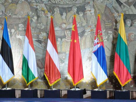 中国—中东欧国家合作索非亚纲要