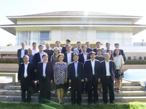 中国化工教育协会&中国商务部投资促进局考察园区