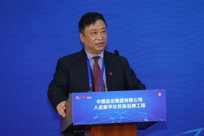 中盐集团李耀强:新华社民族品牌工程助力中盐品牌价值提升2