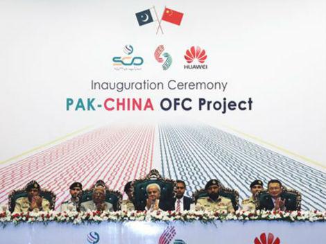 中国和巴基斯坦首条陆上跨境光缆项目建成开通