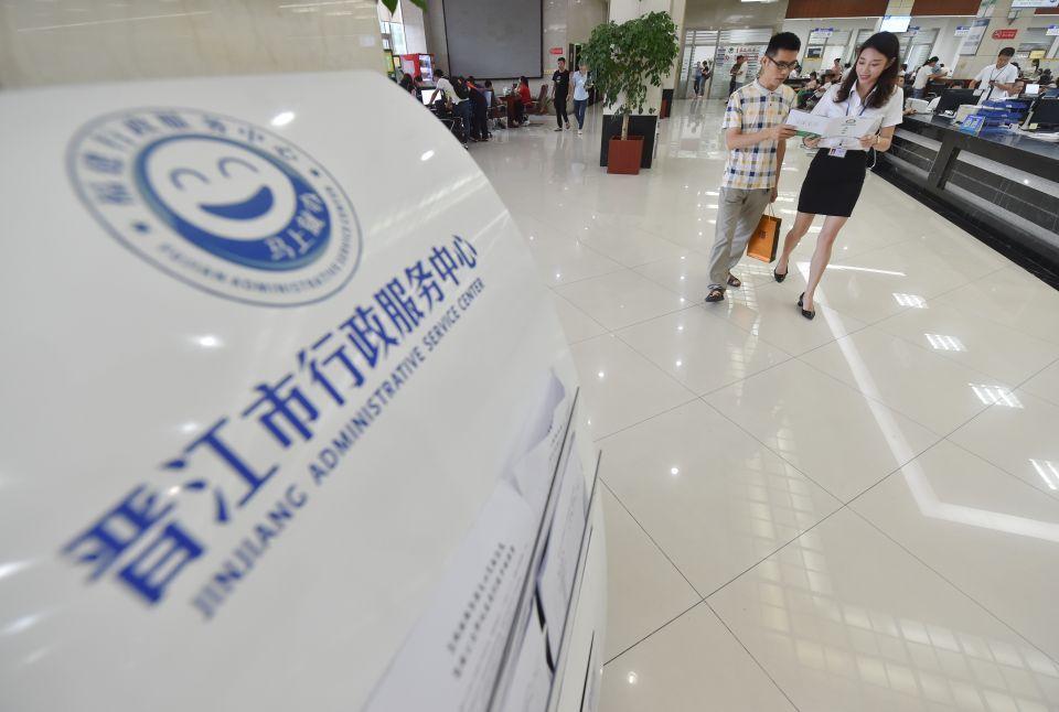 福建晋江:行政审批增速提效