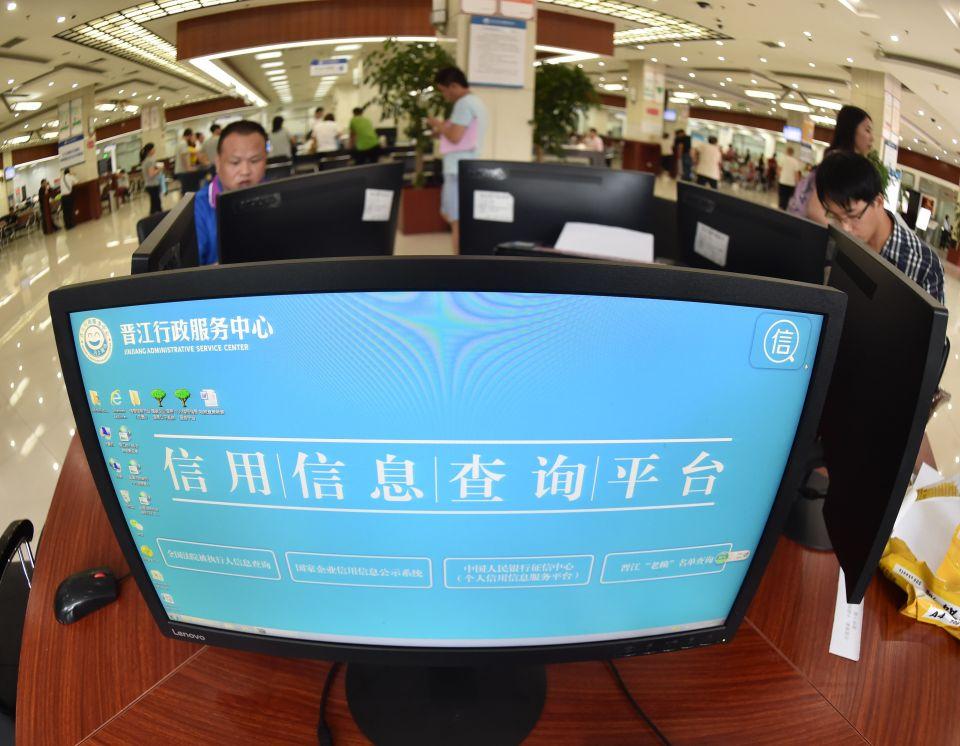 6月19日,市民在福建省晋江市行政服务中心通过电脑自助查询信用情况。新华社记者 宋为伟 摄