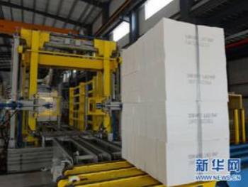 中国建设现代化纸浆厂将促进老挝区域发展