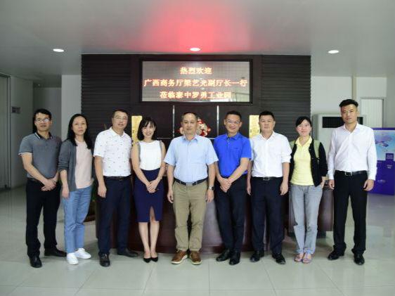 广西商务厅代表团莅临泰中罗勇工业园考察
