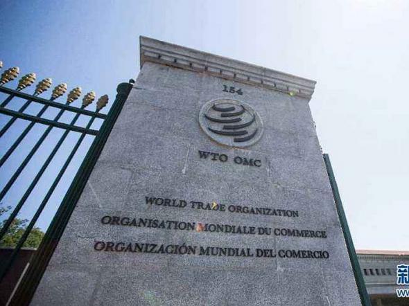 商务部:世贸组织对华第七次贸易政策审议取得圆满成功