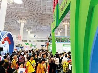 海南鼓励会展产业发展