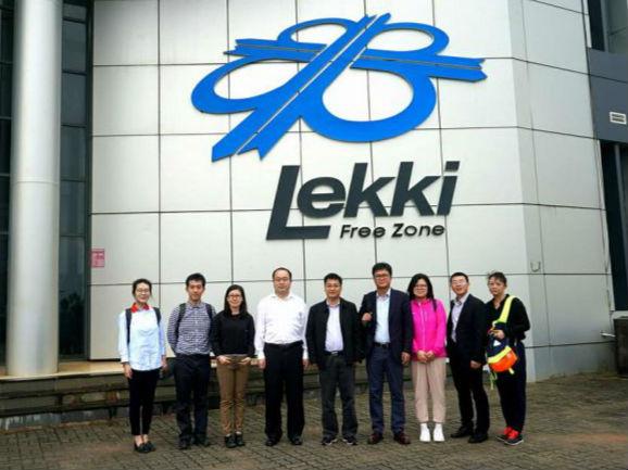 国家开发银行审计局局长臧国平一行访问莱基自贸区