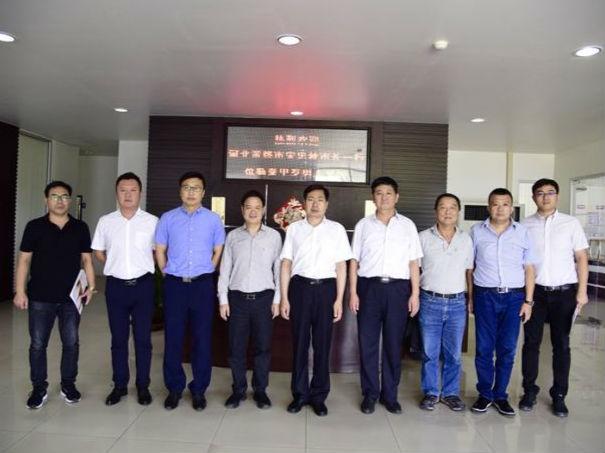 河北黄骅市市长宋忠秋携团组莅临泰中罗勇工业园