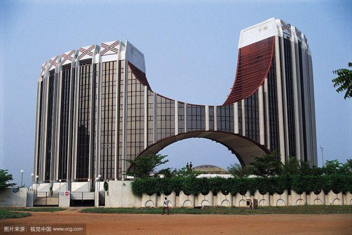 西非国家经济共同体总部