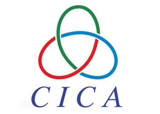 亚洲相互协作与信任措施会议关系 logo