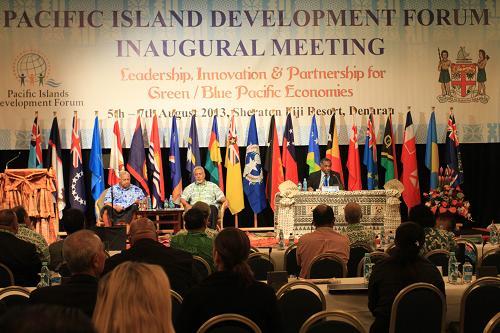 首届太平洋岛国发展论坛会议在斐济举行
