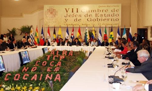 美洲玻利瓦尔联盟