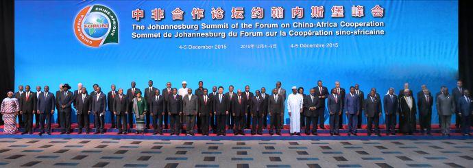 中非合作论坛2