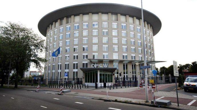 禁止化学武器组织大楼