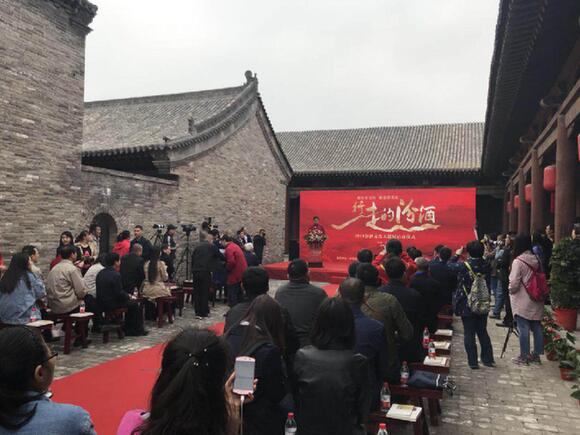 """""""行走的汾酒""""走出了一部中国白酒发展史2"""