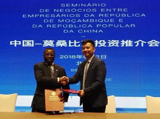 """莫桑比克总统纽西:""""一带一路""""背景下北京峰会恰逢其时"""