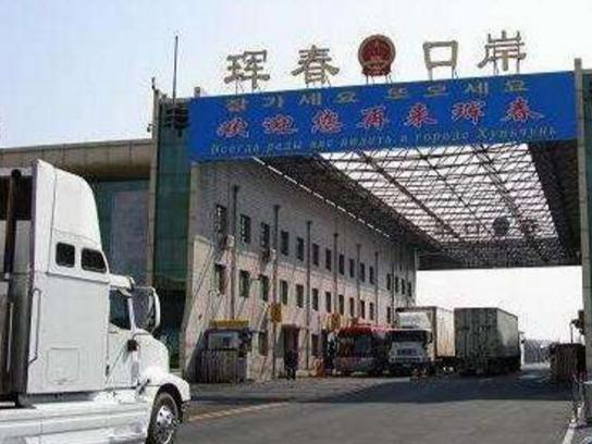 吉林珲春开通跨境电商9610模式