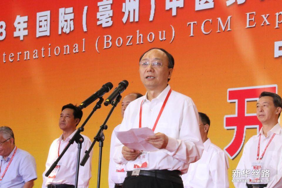 亳州市委书记汪一光在开幕式上致辞。 摄影:赵欣