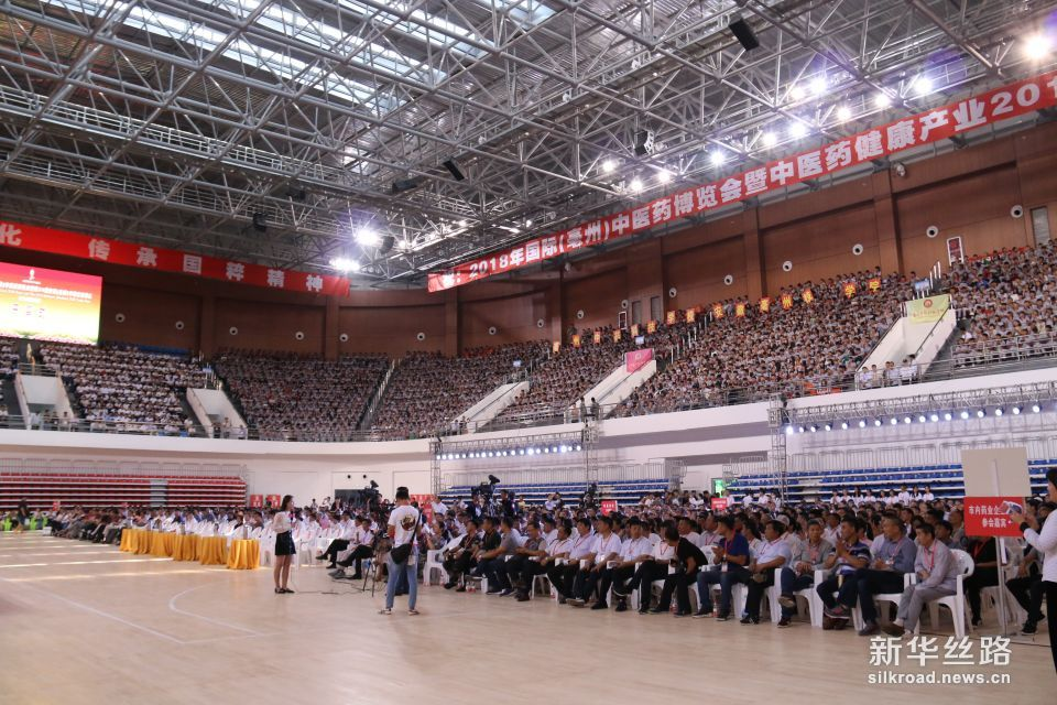 2018国际(亳州)药博会开幕式现场。摄影:赵欣