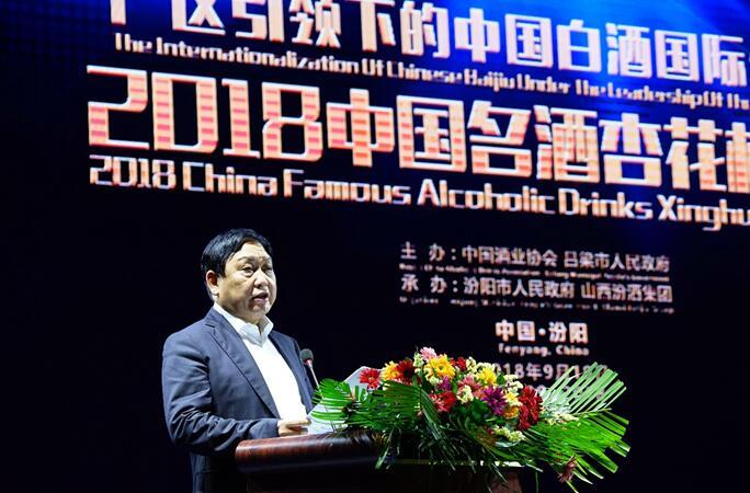 李秋喜:传承创新、坚守自信和打造产区文化 推动中国白酒国际化