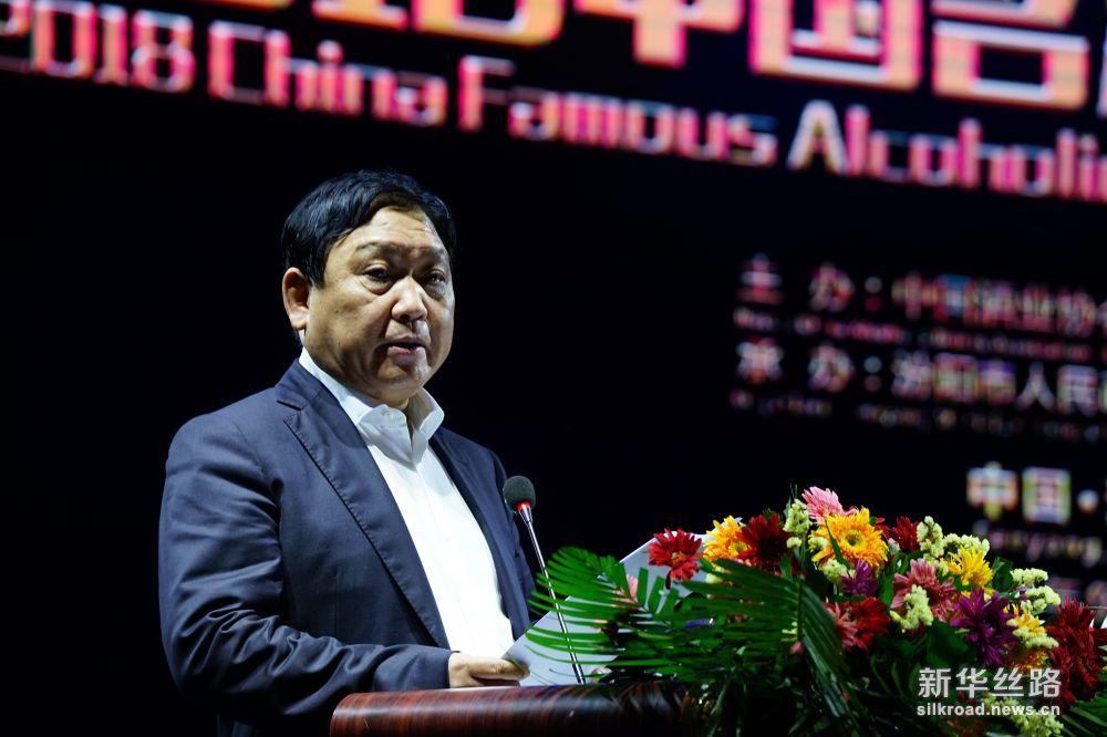 山西汾酒集团党委书记,董事长李秋喜致辞。 摄影:武海珠