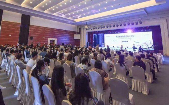 首届中国露酒高峰论坛:创领露酒发展新趋势