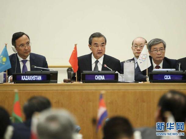 王毅出席亚信成员国外长非正式会晤