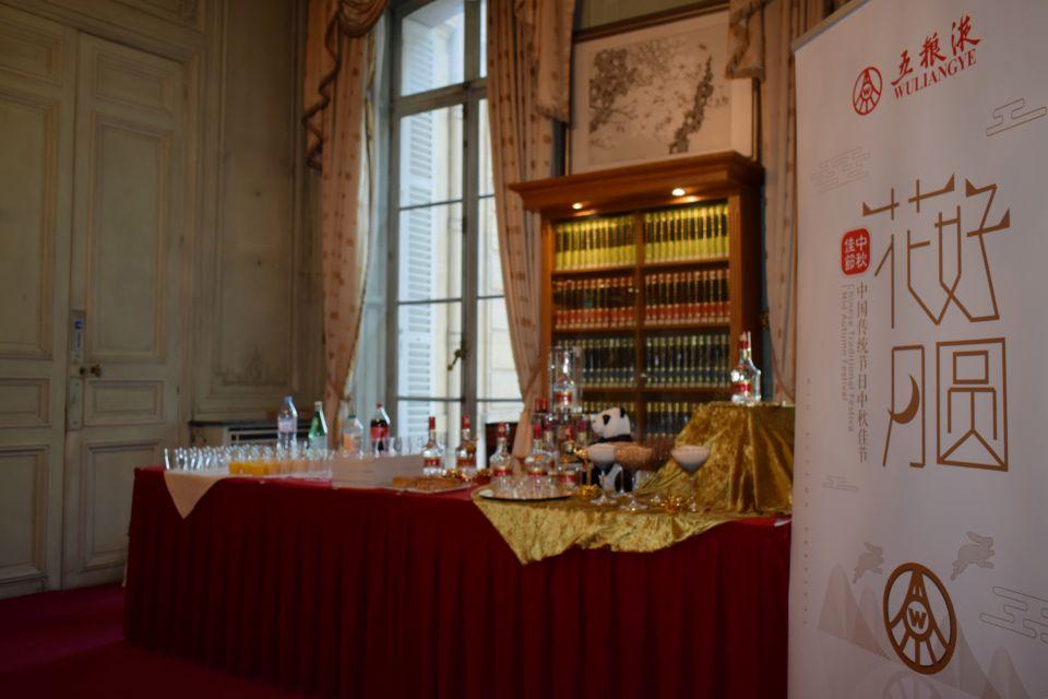 图为五粮液作为中国白酒文化的代表亮相巴黎中国文化中心