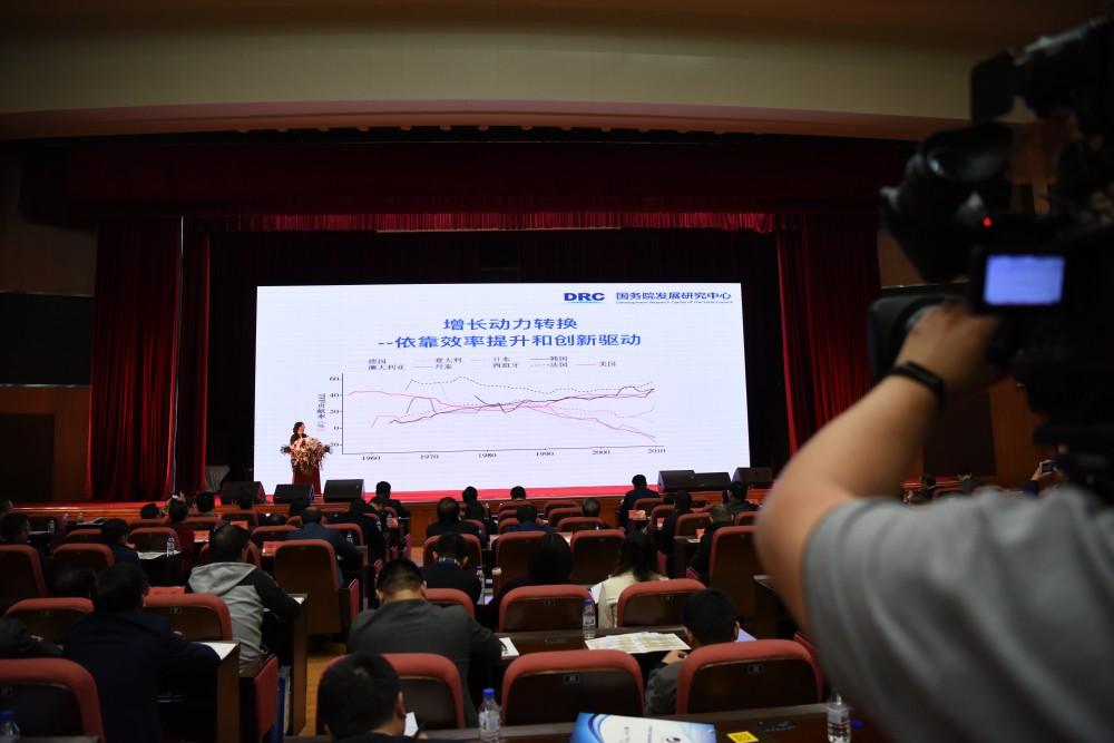 中国大宗商品现代供应链高峰论坛现场(王劲松摄)