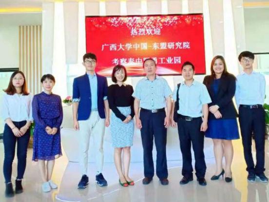 广西南宁市人民政府携手广西大学中国-东盟研究院考察园区