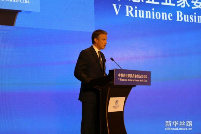 中国化工橡胶有限公司首席执行官菲利普·格拉索先生致辞(新华社 王健摄)。